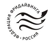 Федерация фридайвинга России