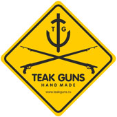 TEAKGUNS