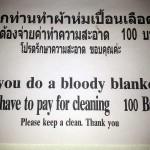 andrey_turuhano_thailand_1