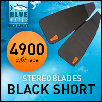 Лопасти стеклотекстолитовые Stereoblades Short Black